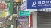 NPUST-機車環島_Day5:2013-09-08_Day5 1-go雲林故事館 (4).JPG