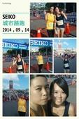 跑跑跑:2014-09-14 00.05.02.jpg