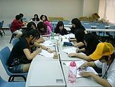 English Summer Camp: 小組討論