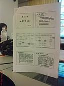 08-11-04_課堂實況轉播:08-11-04_課堂實況轉播 (1