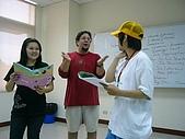 English Summer Camp:上台介紹