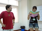 English Summer Camp: