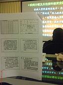 08-11-04_課堂實況轉播:08-11-04_課堂實況轉播 (10