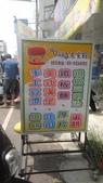 NPUST-機車環島_Day5:2013-09-08_Day5 1-go雲林故事館 (5).JPG