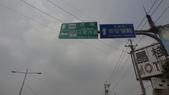 NPUST-機車環島_Day5:2013-09-08_Day5 1-go雲林故事館 (16).JPG