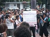 08-04-09綜藝大集合:08-04-09綜藝大集合 (74)