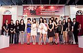 2010秋冬美容展 凱菲時尚工作室---[百變名媛秀]:06.jpg