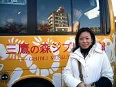 國外旅遊:20051226-04三鷹美術館.JPG