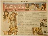 2010秋冬美容展 凱菲時尚工作室---[百變名媛秀]:度假07.jpg