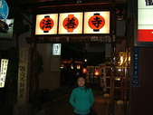 國外旅遊:day118.JPG