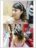 甜美可人~♥舒婷新娘♥:新祕作品舒婷文定宴客04.jpg