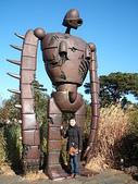 國外旅遊:20051226-08三鷹美術館.JPG