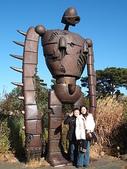 國外旅遊:20051226-09三鷹美術館.JPG