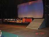 2008-09-27紙風車表演:DSC01617.jpg