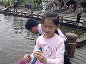 2008-05-01宜蘭羅東公園:IMG_0014.JPG
