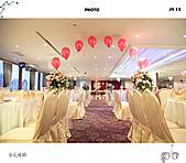 婚禮攝影(大都會酒店ING):婚禮攝影0000- (4).jpg