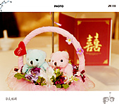 婚禮攝影(大都會酒店ING):婚禮攝影0000- (5).jpg