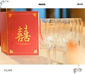 婚禮攝影(大都會酒店ING):婚禮攝影0000- (6).jpg