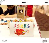 婚禮攝影(大都會酒店ING):婚禮攝影0000- (11).jpg