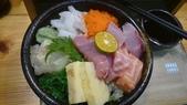 美食分享趴趴走:立吞海鮮丼飯