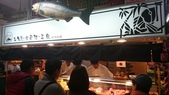 美食分享趴趴走:西湖市場立吞丼飯