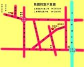 晨 園藝術中心:地圖3.jpg