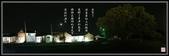 郭路攝影:DSC00151.JPG-剪裁.水彩新詩加印邊框jpg.jpg