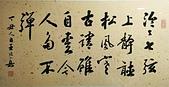 晨園雅集2:_20191113_191040.JPG
