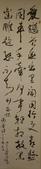 晨 園藝術中心:DSC_0030.JPG