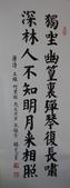 晨 園藝術中心:DSC_0038.JPG