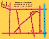 晨 園藝術中心:地圖4.jpg