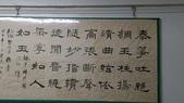 晨 園藝術中心:DSC_0039.JPG