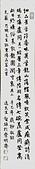 晨園雅集2:_20191113_191512.JPG