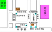 招生:晨園地圖5.jpg
