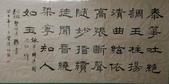 晨 園藝術中心:DSC_0040.JPG