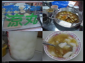 部落格~美食小吃:金樹鳳梨冰