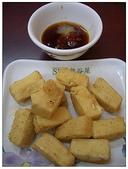 部落格~美食小吃:熱騰騰炸豆腐
