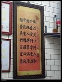 部落格~美食小吃:清水排骨麵