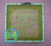 DIP:DSC07680.jpg