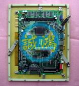 DIP:DSC01372-1.jpg
