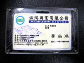 識別證:IMG_3669.jpg