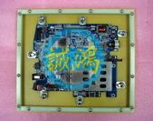 DIP:DSC01630-1.jpg