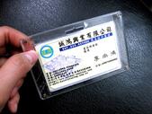 識別證:IMG_3671.jpg