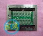 SMT:DSC00713-1.jpg