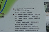 松羅國家步道-20100620:松蘿國家步道-20100620-022 (Custom).JPG