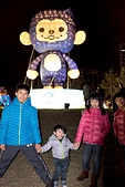 20160221_桃園燈會:DSCF3419.jpg