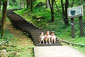 雙胞胎成長日記-東眼山-20090912:東眼山健行-20090912-054 -S.jpg