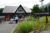 2012-北海道之旅:DSC_2166 (Custom).JPG