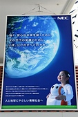 2012-北海道之旅:DSC_2571 (Custom).JPG