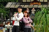 桃源仙谷-20100314:桃源仙谷-20100314-123 (Large).jpg